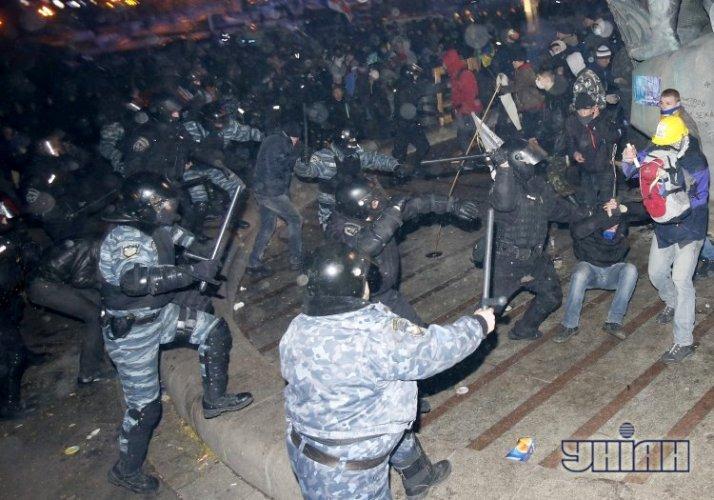 Силовий розгін 30 листопада. Фото УНІАН.
