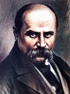 Т. Шевченко