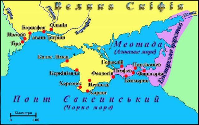 Карта античних міс-держав Північного Причорноморя.