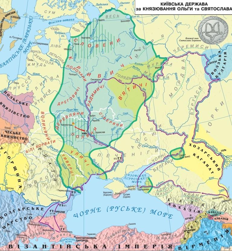 Київська держава за князювання Ольги та Святослава