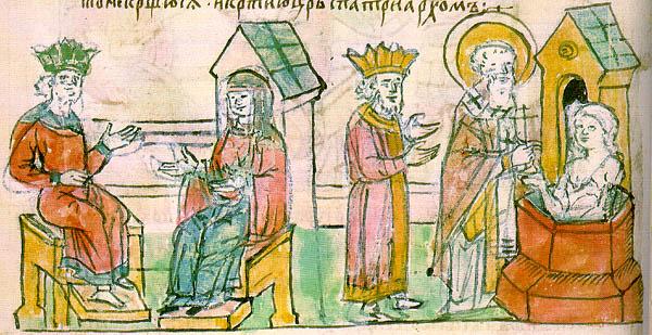 Хрещення Ольги в Царгороді. Мініатюра з Радзивіллівського літопису.