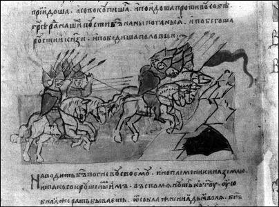 Мініатюра з літопису, що змальовує битву на Альті