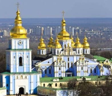 Михайлівський Золотоверхий собор (1108 р., Київ)