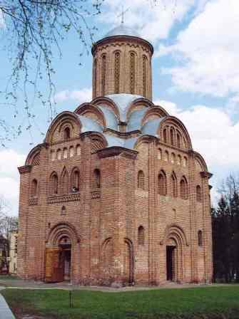 П'ятницька церква (кінець ХІІ ст., Чернігів)