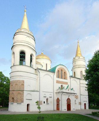 Спасо-Преображенський собор (1036 р., Чернігів)