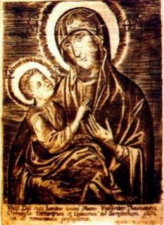 Холмська ікона Богородиці (візантійська традиція), ХІ ст.