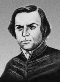І. Вагилевич