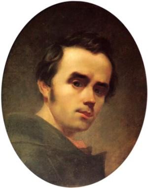 Автопортрет Т. Шевченка.