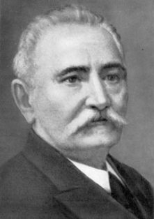 А. Вахнянин
