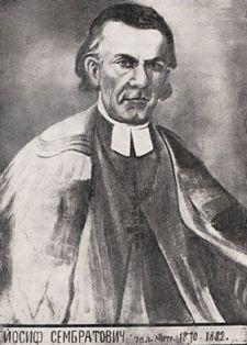 Й. Сембратович