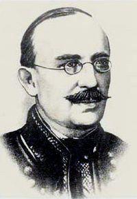 Ю. Федькович