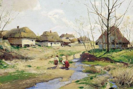 «Весняний день в Україні» С. Васильківський.