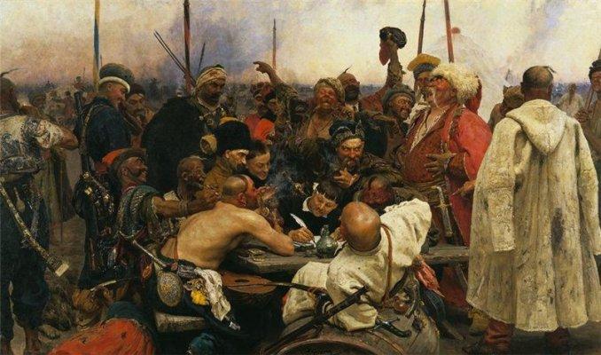 «Запорожці пишуть листа турецькому султанові» І. Рєпін (1878–1891 р.)