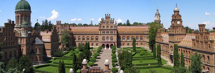 Будинок резиденції митрополита Буковини в Чернівцях (нині Національний університет). 1864–1873.