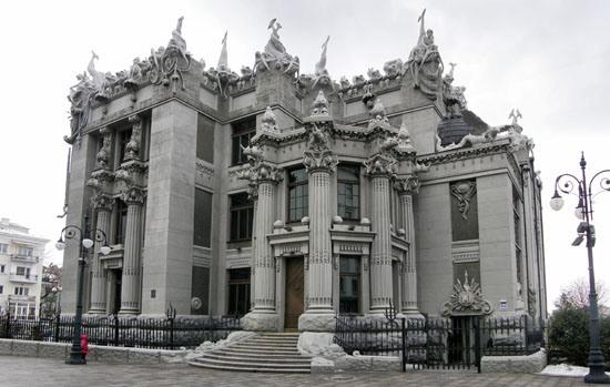 Будинок із химерами (1902-1903 рр.)