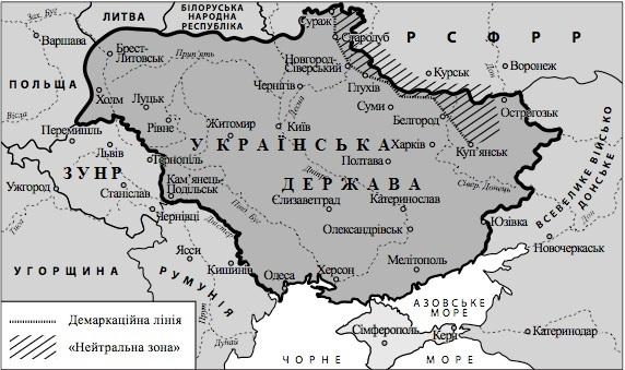 Карта ЗУНР та Української Держави