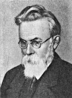 В. Вернадський