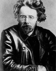 Г. П`ятаков