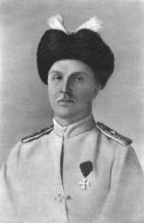 П. Скоропадський