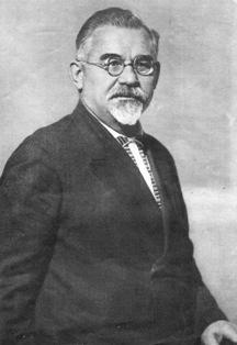 Г. Петровський