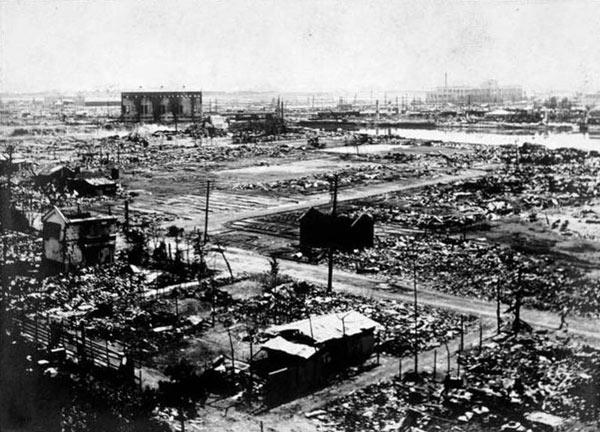 Руйнування в місті Йокогама
