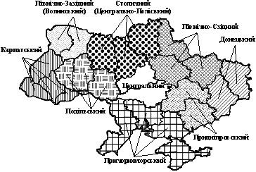 Економіко-географічне районування України