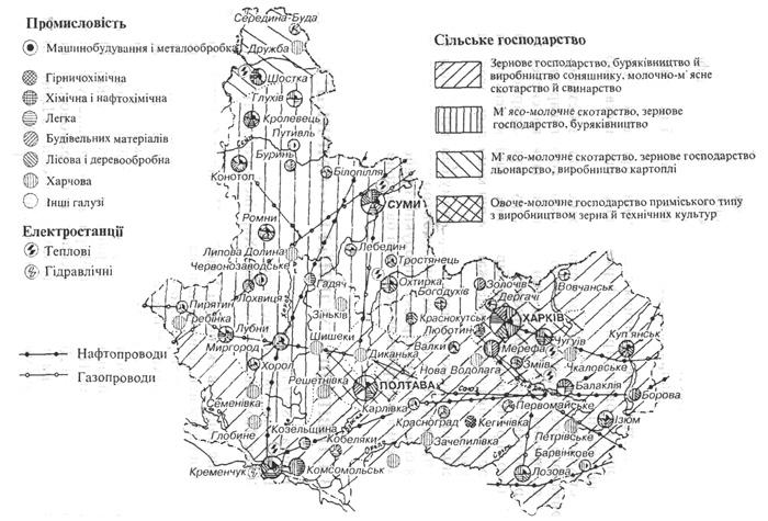 Північно-Східний економічний район
